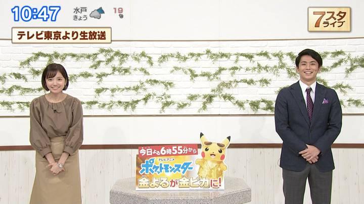 2020年10月09日田中瞳の画像08枚目