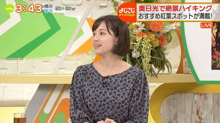 2020年10月09日田中瞳の画像11枚目