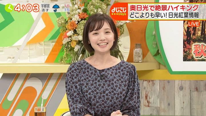 2020年10月09日田中瞳の画像15枚目
