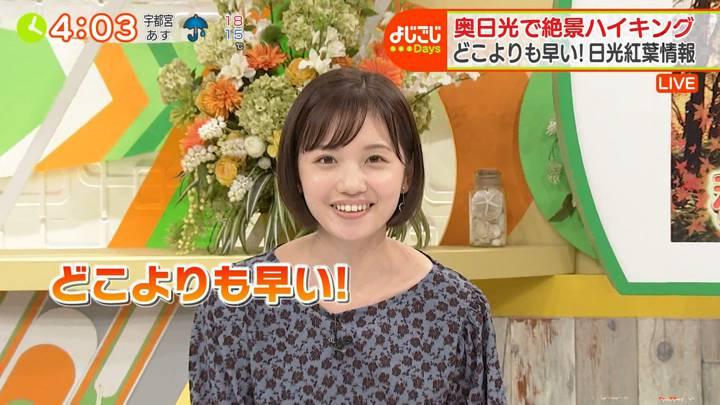 2020年10月09日田中瞳の画像16枚目