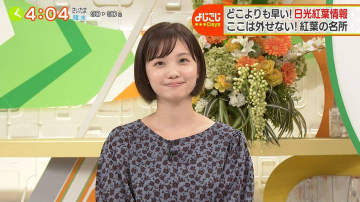 2020年10月09日田中瞳の画像17枚目