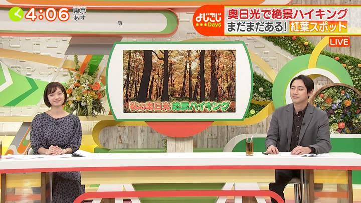 2020年10月09日田中瞳の画像18枚目
