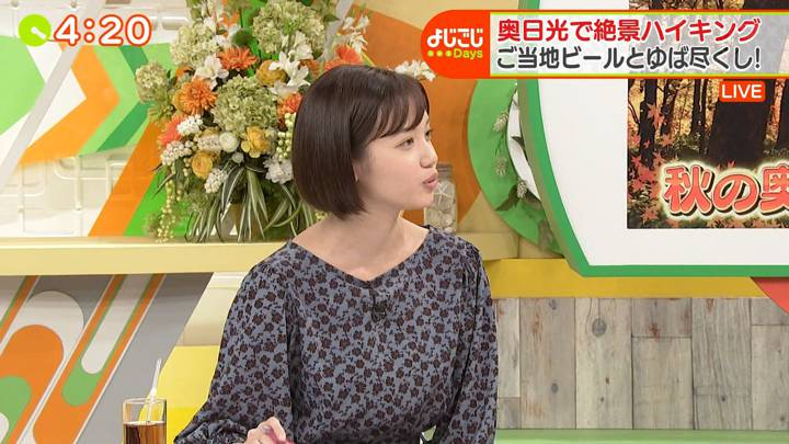 2020年10月09日田中瞳の画像19枚目