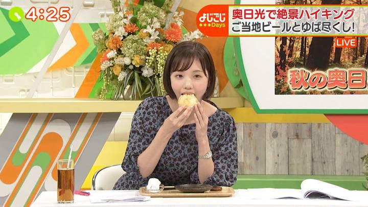 2020年10月09日田中瞳の画像20枚目