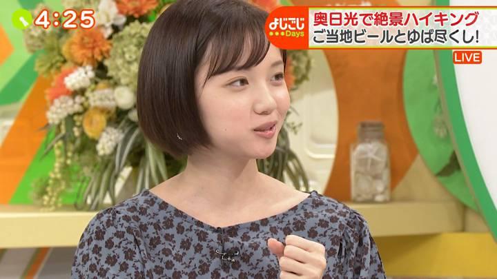 2020年10月09日田中瞳の画像23枚目