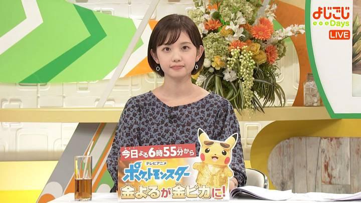 2020年10月09日田中瞳の画像27枚目