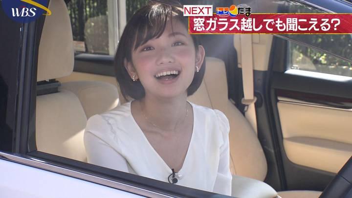 2020年10月14日田中瞳の画像02枚目