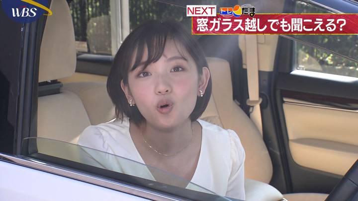 2020年10月14日田中瞳の画像03枚目