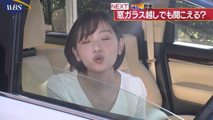 2020年10月14日田中瞳の画像04枚目