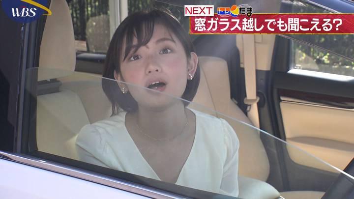 2020年10月14日田中瞳の画像05枚目