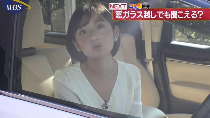 2020年10月14日田中瞳の画像06枚目