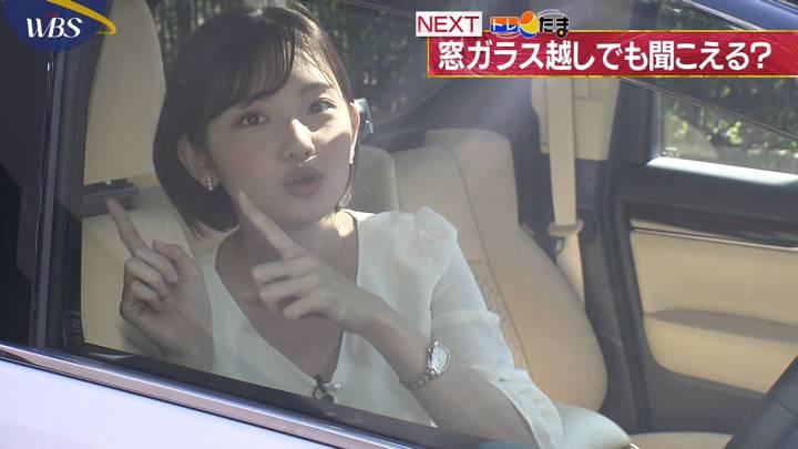 2020年10月14日田中瞳の画像07枚目