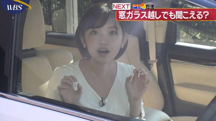 2020年10月14日田中瞳の画像08枚目