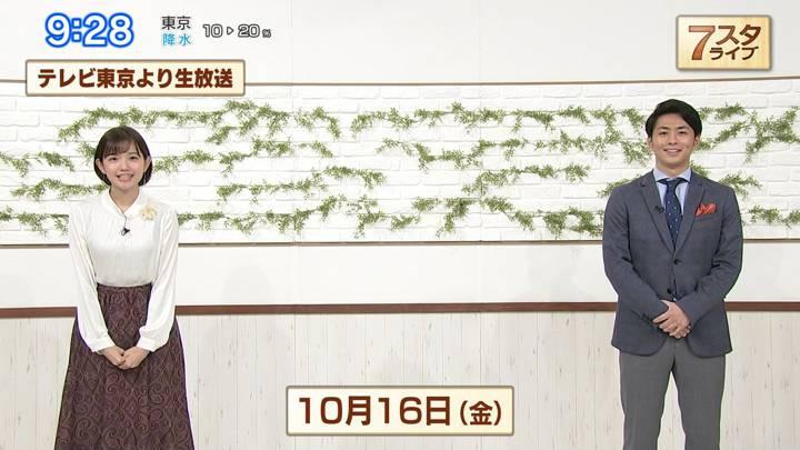 2020年10月16日田中瞳の画像02枚目
