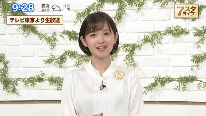 2020年10月16日田中瞳の画像03枚目