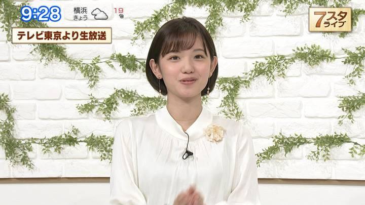 2020年10月16日田中瞳の画像04枚目