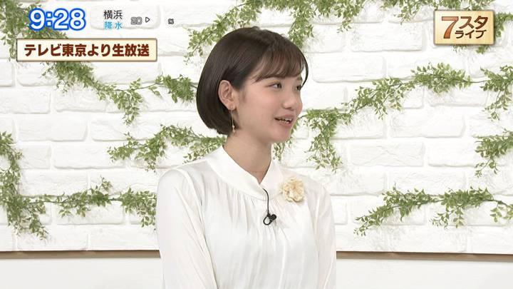 2020年10月16日田中瞳の画像05枚目