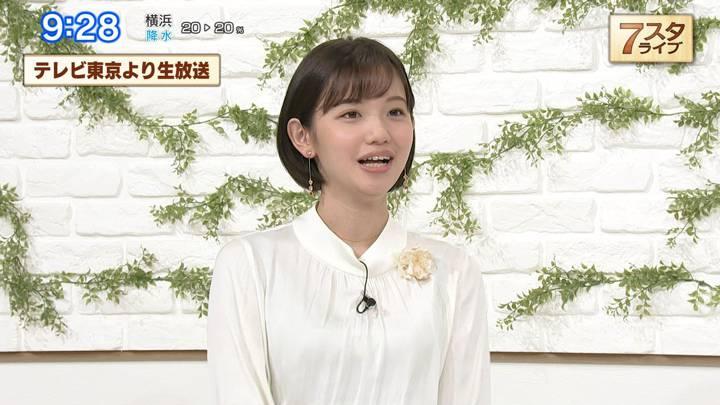 2020年10月16日田中瞳の画像06枚目
