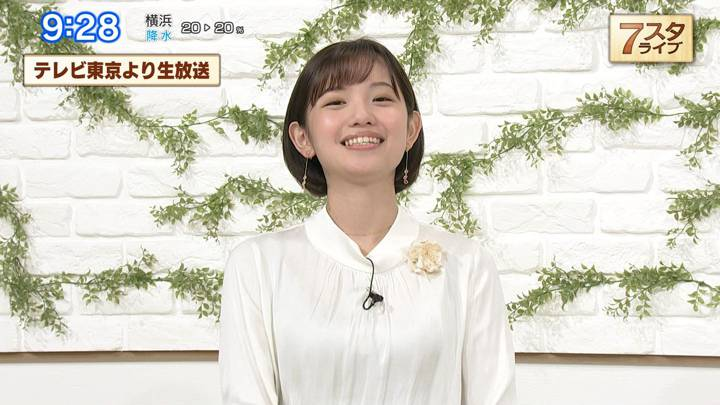 2020年10月16日田中瞳の画像07枚目