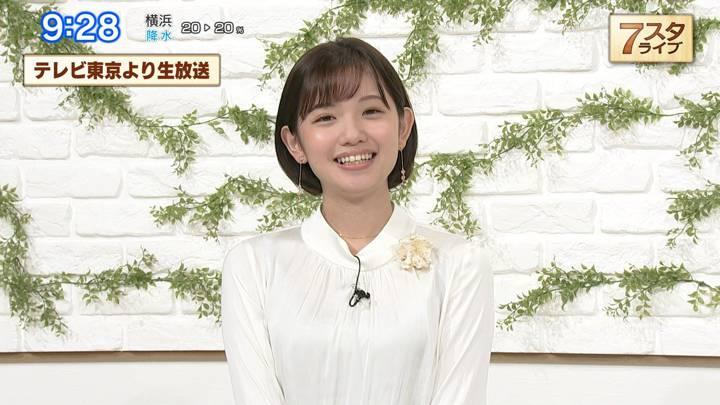 2020年10月16日田中瞳の画像08枚目