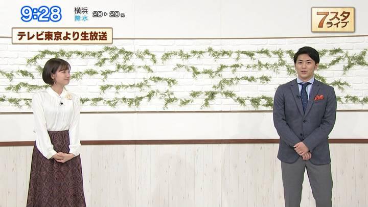2020年10月16日田中瞳の画像09枚目
