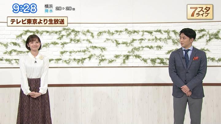 2020年10月16日田中瞳の画像10枚目