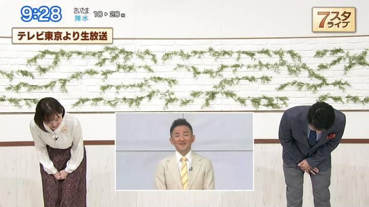 2020年10月16日田中瞳の画像11枚目