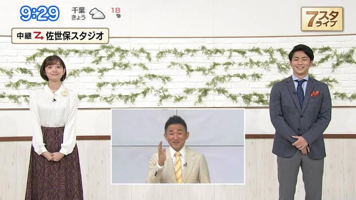 2020年10月16日田中瞳の画像12枚目