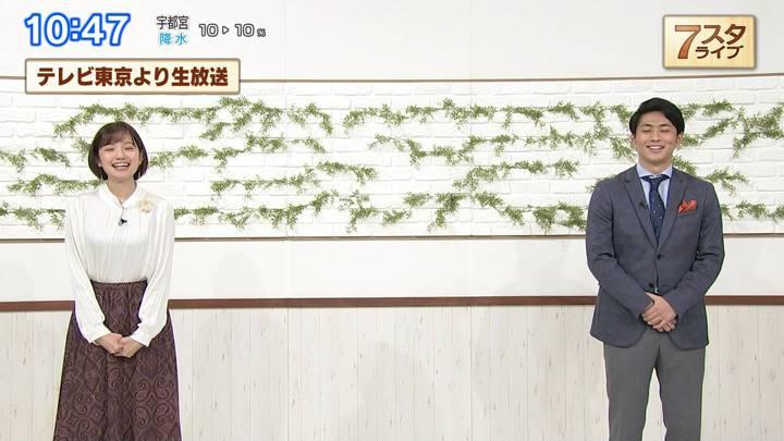 2020年10月16日田中瞳の画像14枚目