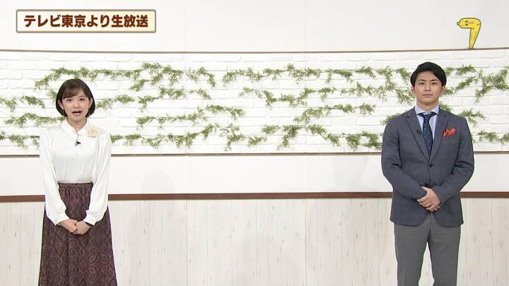 2020年10月16日田中瞳の画像15枚目