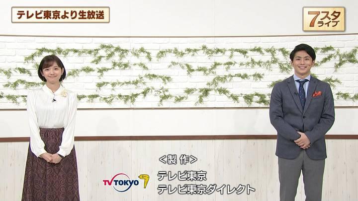 2020年10月16日田中瞳の画像16枚目