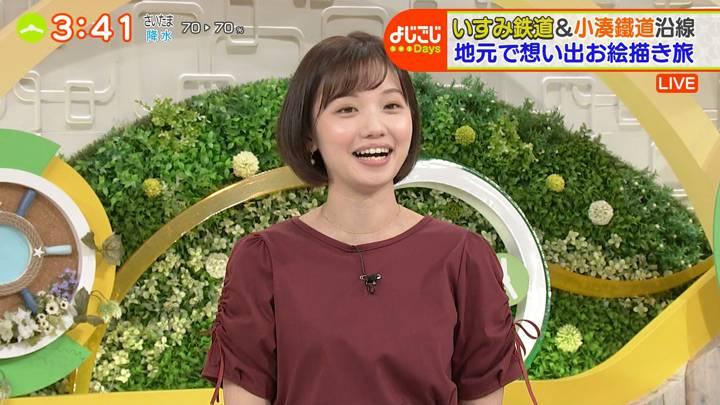 2020年10月16日田中瞳の画像19枚目
