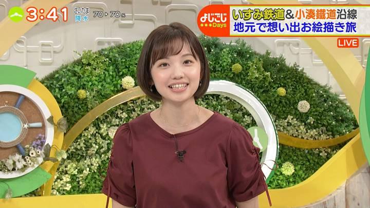 2020年10月16日田中瞳の画像20枚目