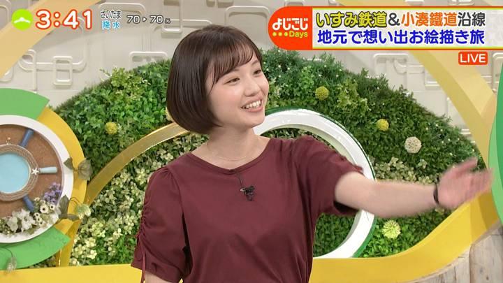 2020年10月16日田中瞳の画像21枚目