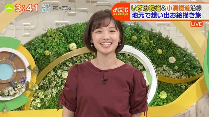 2020年10月16日田中瞳の画像22枚目