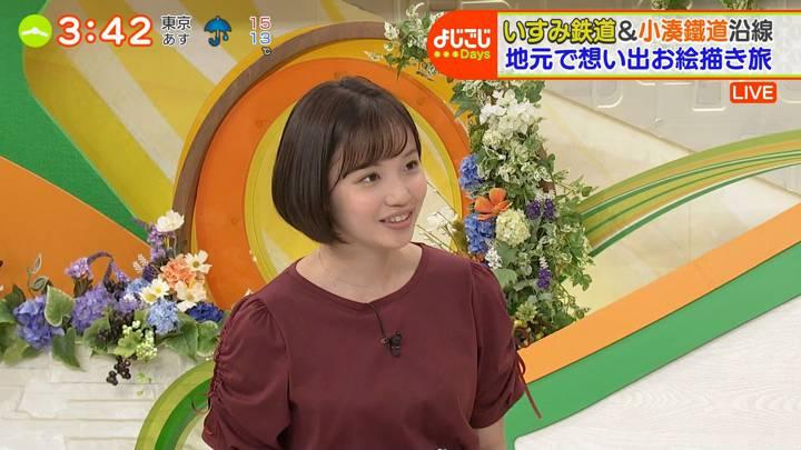 2020年10月16日田中瞳の画像25枚目