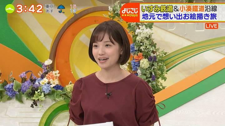 2020年10月16日田中瞳の画像26枚目