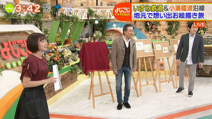 2020年10月16日田中瞳の画像27枚目