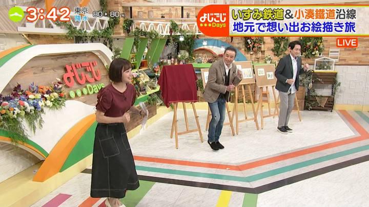 2020年10月16日田中瞳の画像28枚目