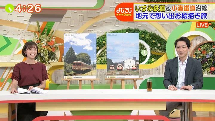 2020年10月16日田中瞳の画像31枚目