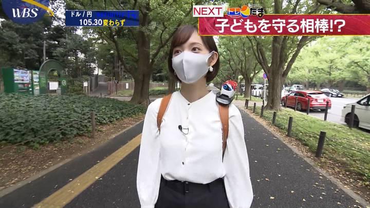 2020年10月16日田中瞳の画像43枚目