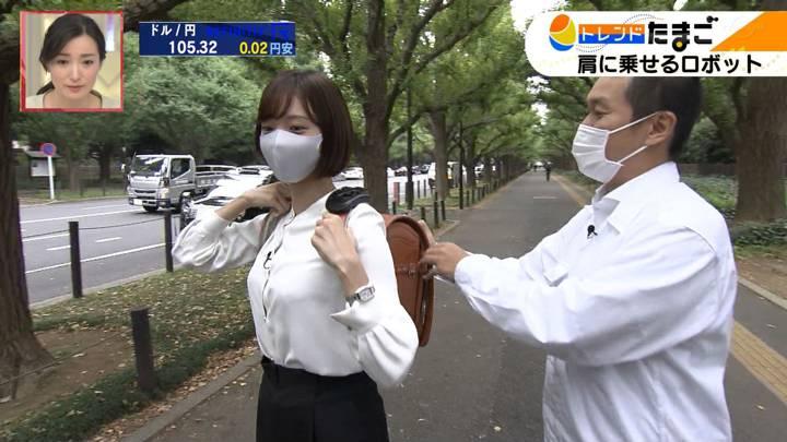 2020年10月16日田中瞳の画像49枚目