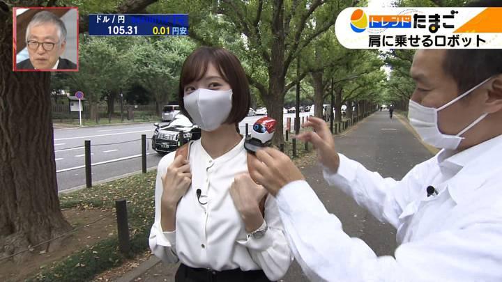 2020年10月16日田中瞳の画像50枚目