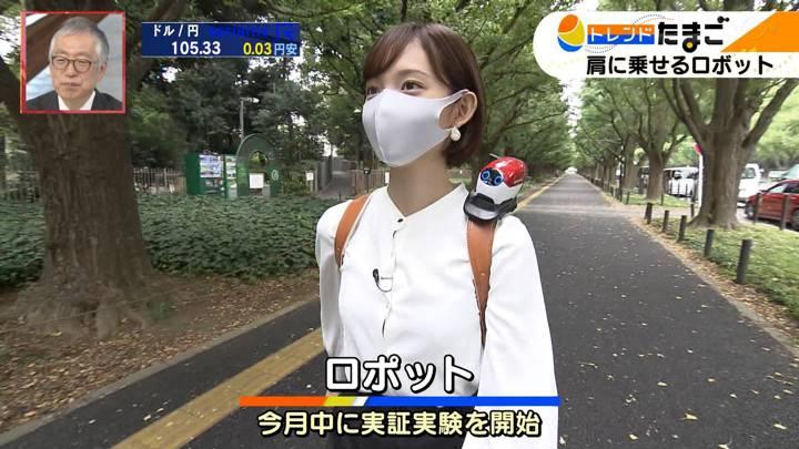 2020年10月16日田中瞳の画像59枚目