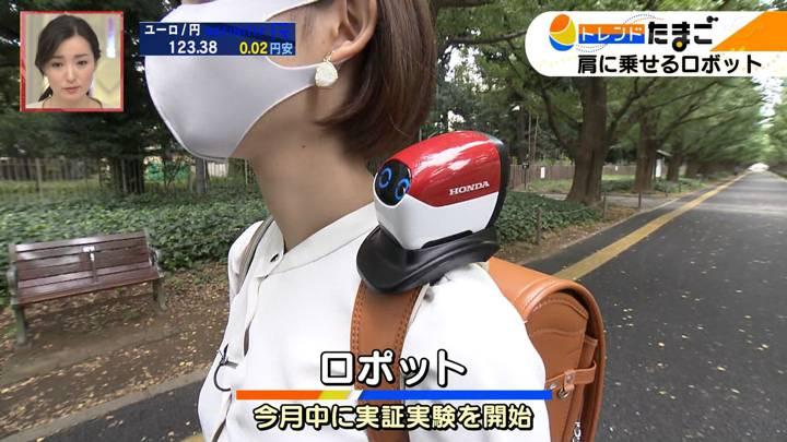 2020年10月16日田中瞳の画像61枚目