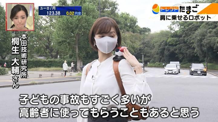 2020年10月16日田中瞳の画像62枚目