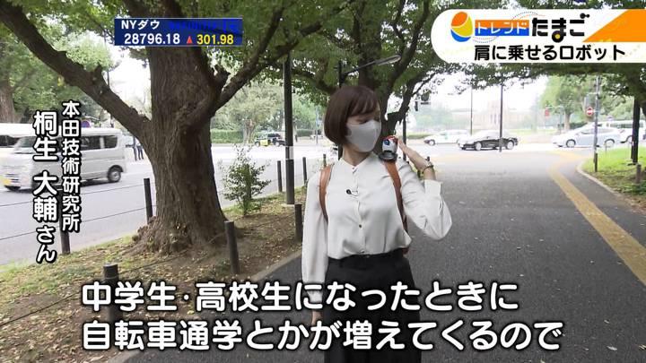 2020年10月16日田中瞳の画像63枚目