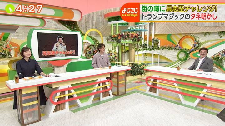 2020年10月20日田中瞳の画像04枚目