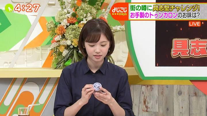2020年10月20日田中瞳の画像05枚目