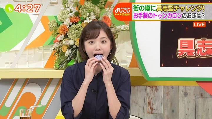 2020年10月20日田中瞳の画像06枚目